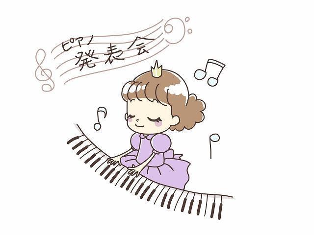ピアノの発表会で弾いている画像