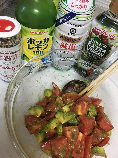 アボガドとトマトの副菜