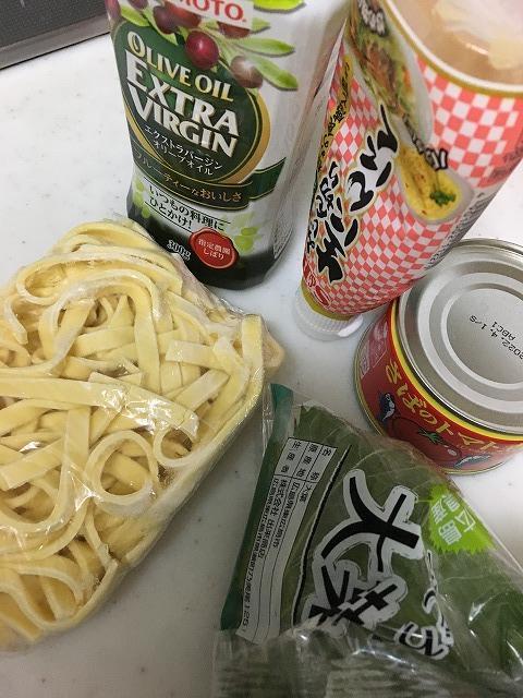 鯖缶で作るパスタの材料