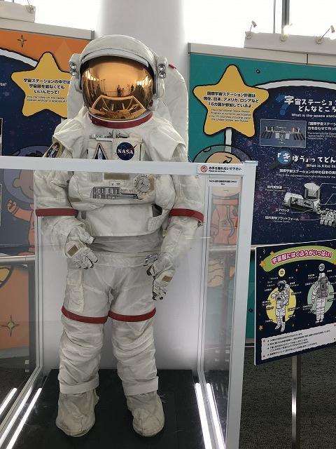 宇宙服の展示