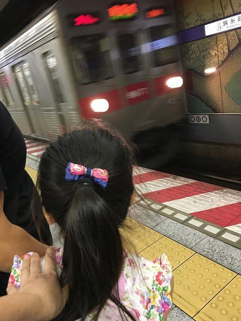 地下鉄と子供
