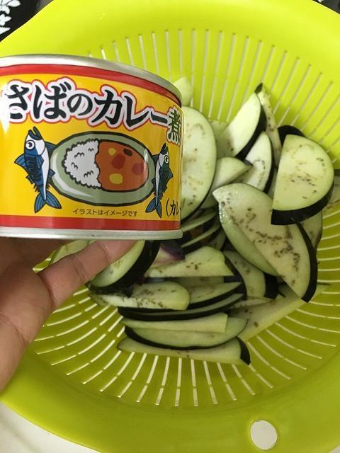 鯖缶となす