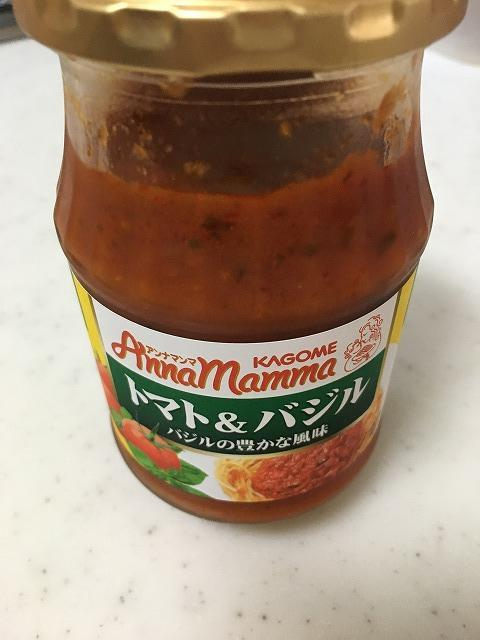 トマト&バジルのソース
