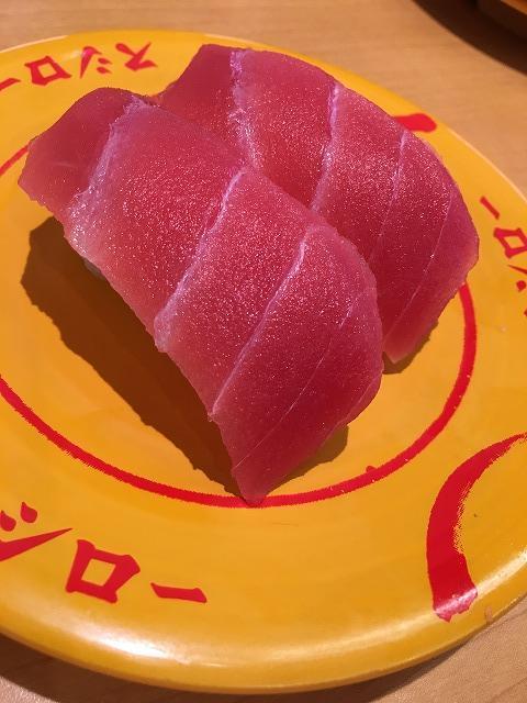 スシローどでかネタ祭り(大切りマグロ)1