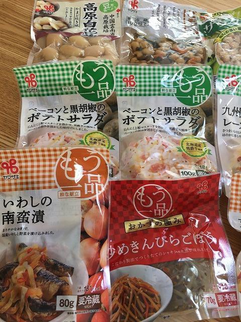 カネ吉 お惣菜セット1