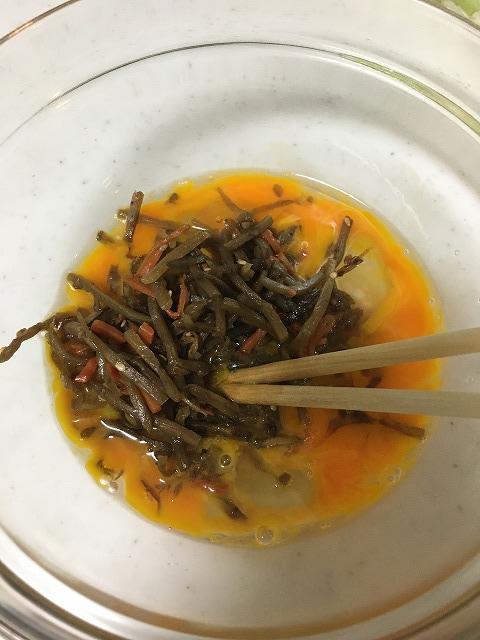 きんぴらごぼう入りの卵焼き1