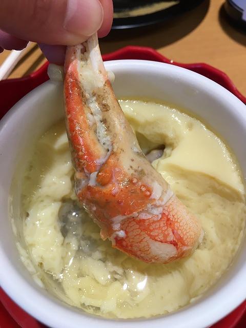 ずわい蟹の茶わん蒸し2