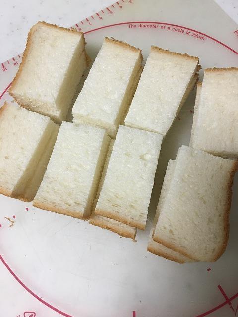 8等分した食パン