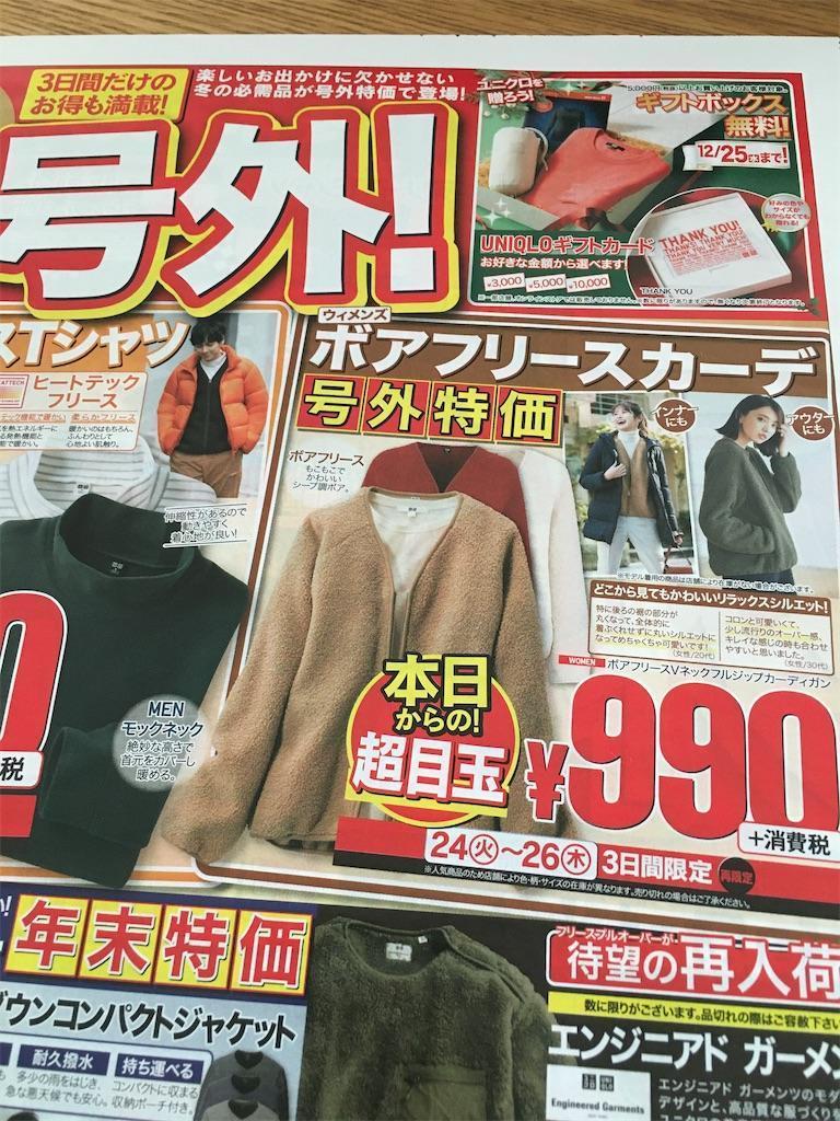f:id:hanasan_okiraku:20191224132633j:image