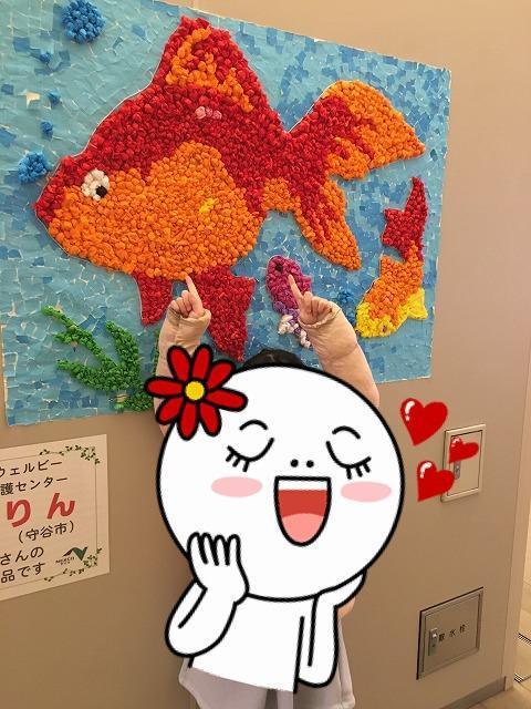 守谷SA【上り】トイレの展示物2