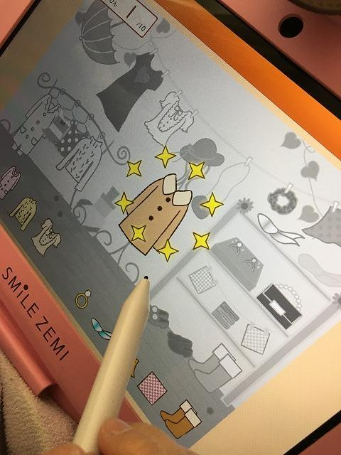 【英語プレミアムHOP】レッスン3 お店を片付けよう2