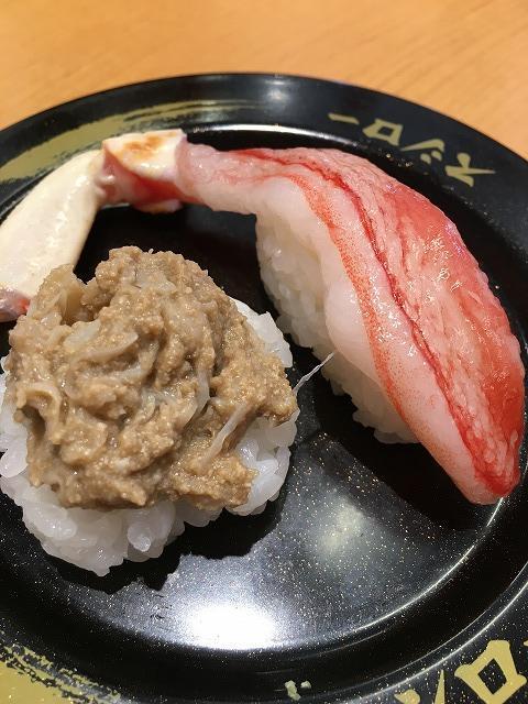 スシロー【生本ずわい蟹&かに味噌和え】1