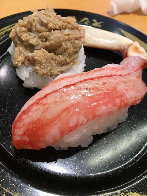 スシロー【生本ずわい蟹&かに味噌和え】アップ