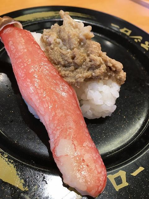 スシロー 大型生本ずわい蟹&かに味噌和え
