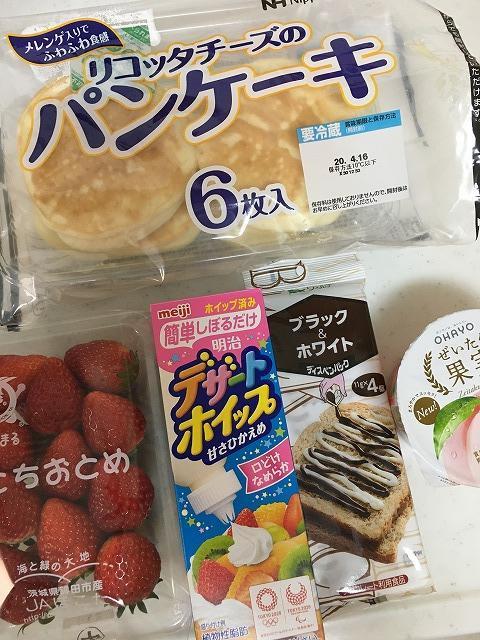 リコッタチーズのパンケーキとデコレーショングッズ