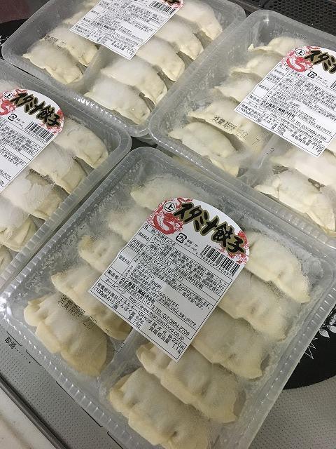 丸上食品の【スタミナ餃子】