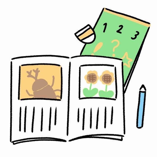 絵日記イメージ