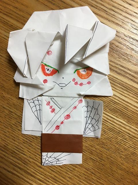 鬼滅の刃・折り紙1