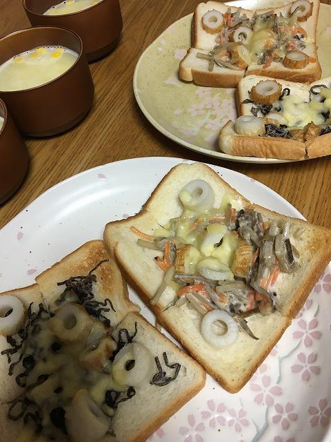 休日ランチ、チーズトースト食べ比べ