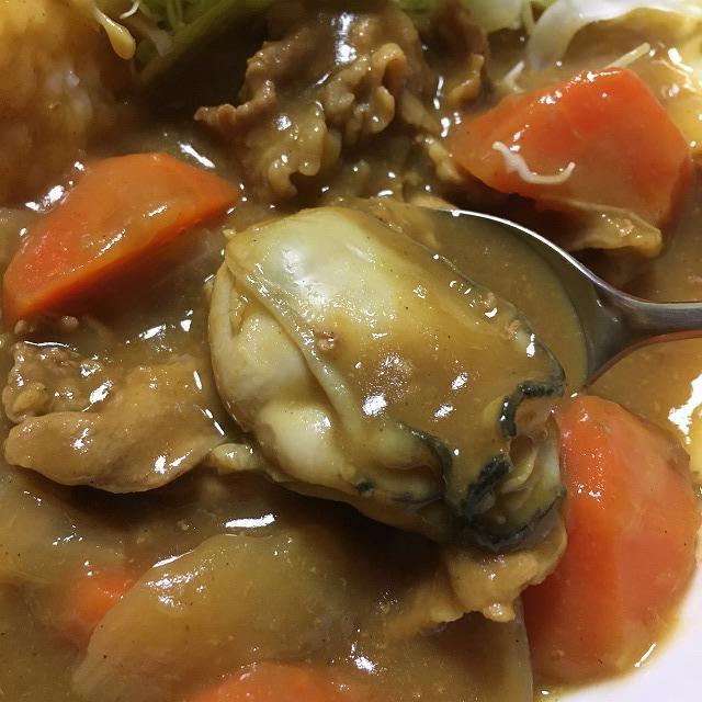 カレーに牡蠣