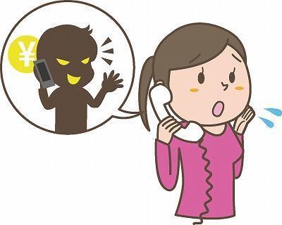 勧誘電話、迷惑電話の断り方