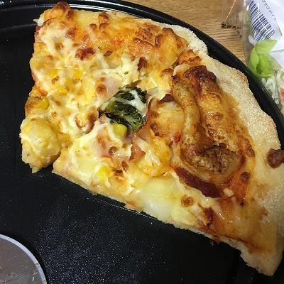 ヤオコー・もちもちピザ1