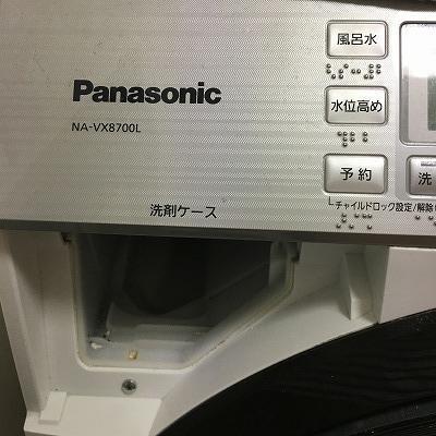 パナソニックのドラム式洗濯機、洗剤ケースの場所