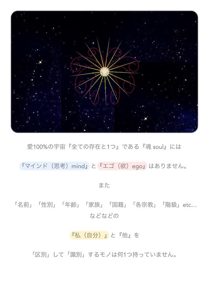 f:id:hanasennin9:20170119070743j:image