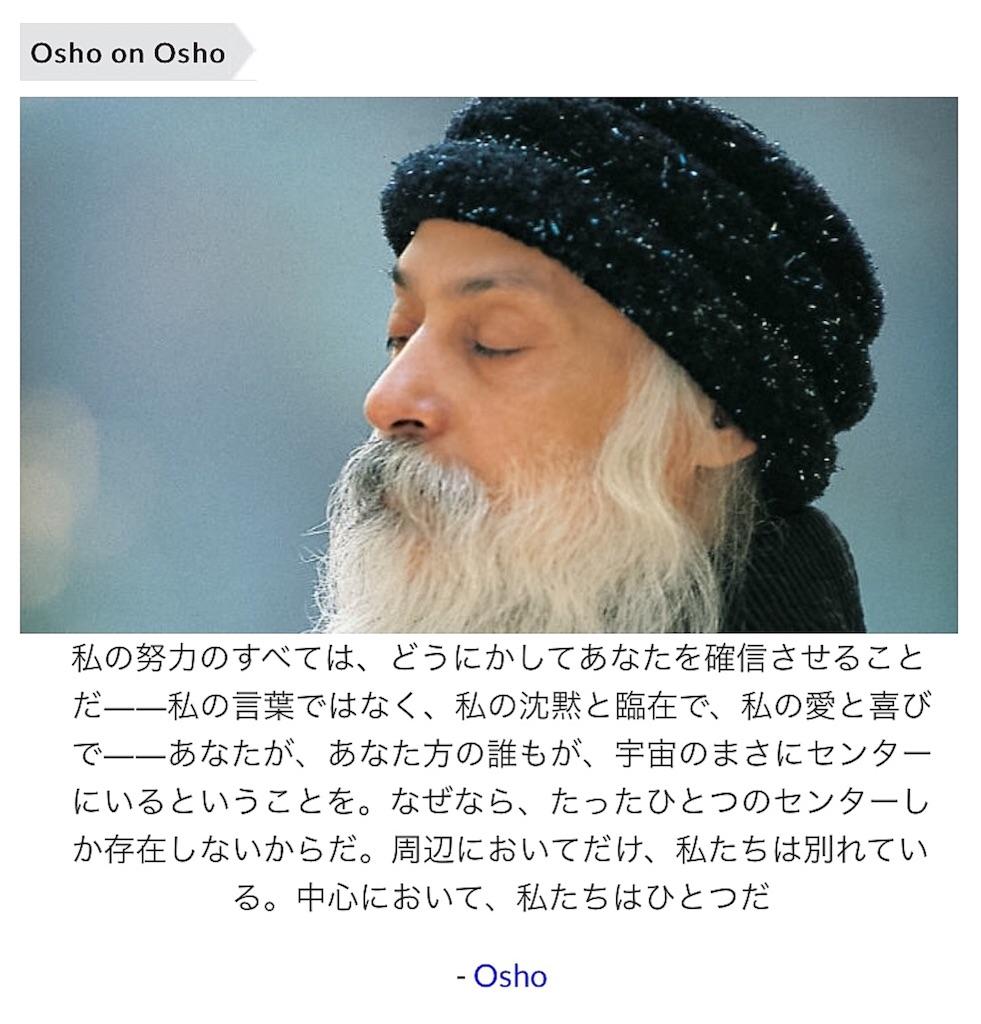 f:id:hanasennin9:20170119071427j:image