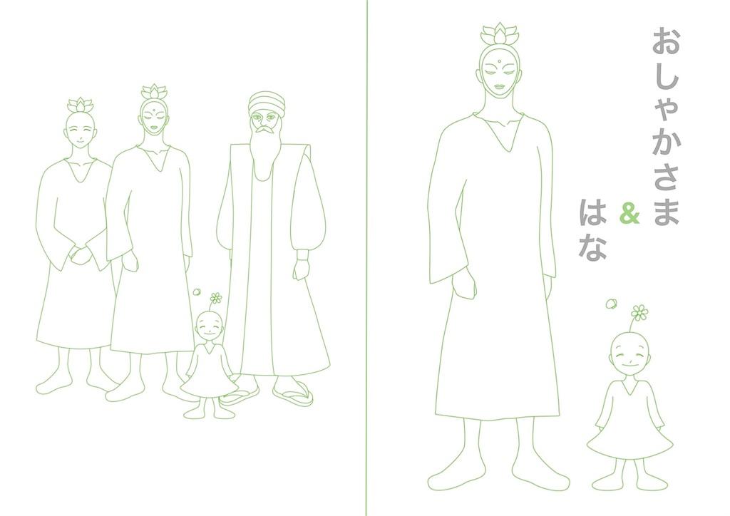 f:id:hanasennin9:20170119091007j:image