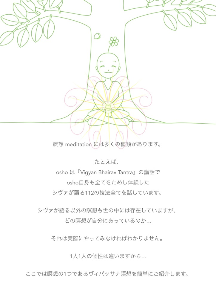 f:id:hanasennin9:20170326091902j:image
