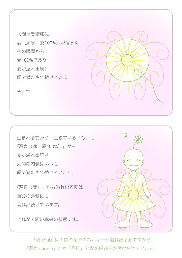 f:id:hanasennin9:20170413170650j:image