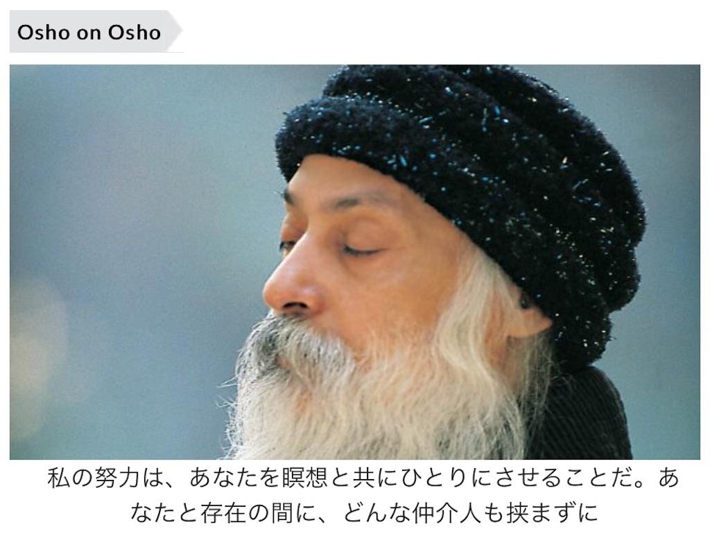 f:id:hanasennin9:20170413175909j:image