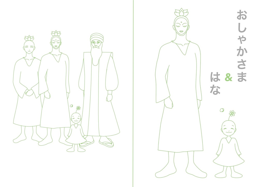 f:id:hanasennin9:20170504195334j:image
