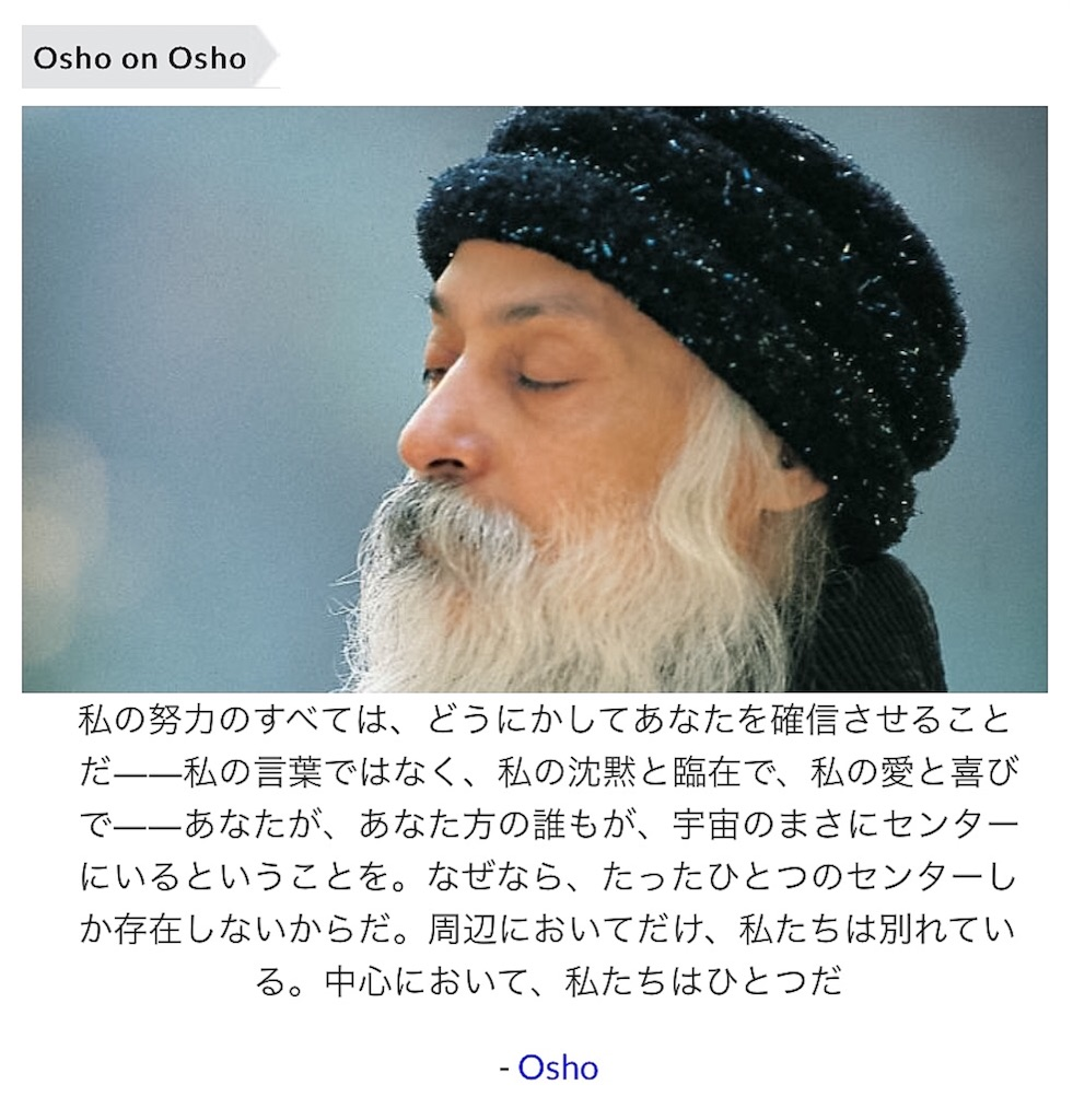 f:id:hanasennin9:20170519171815j:image
