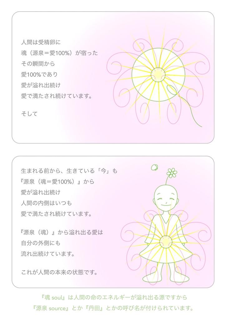f:id:hanasennin9:20170530193137j:image