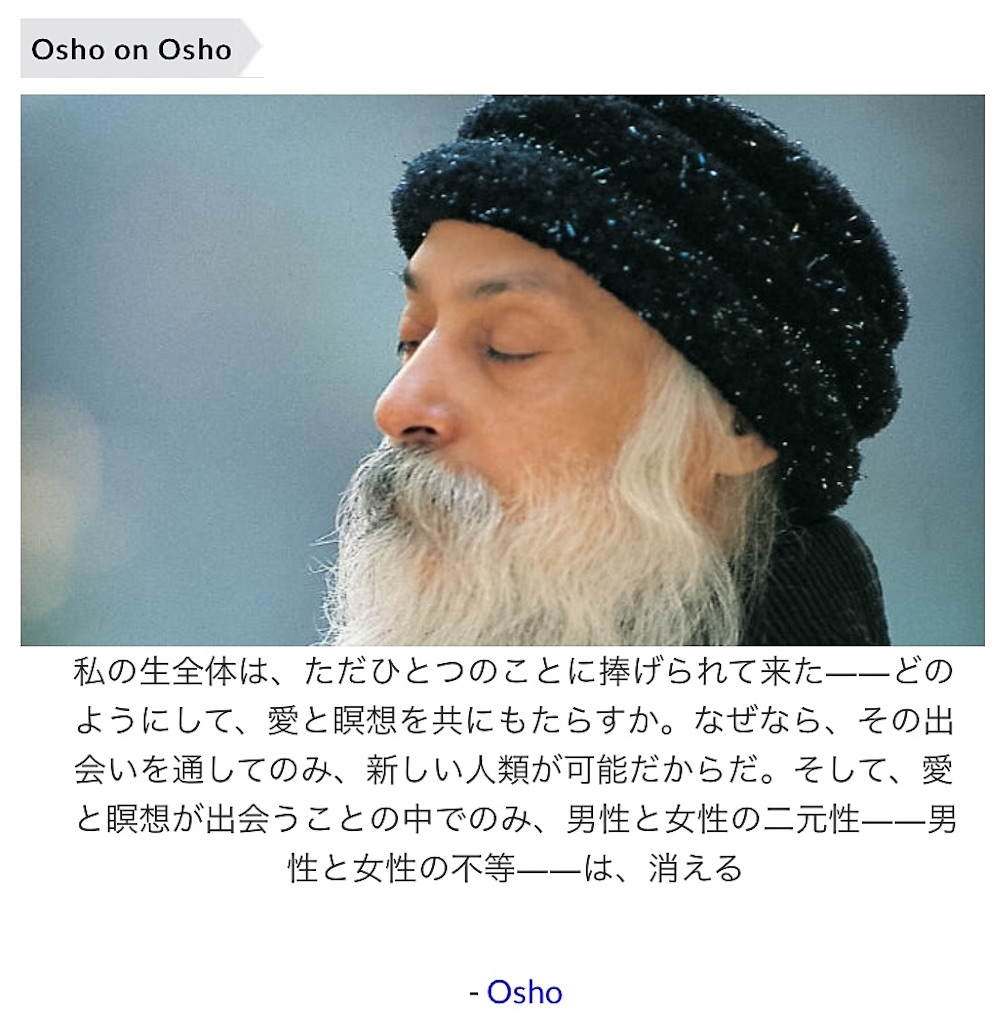 f:id:hanasennin9:20170603222619j:image