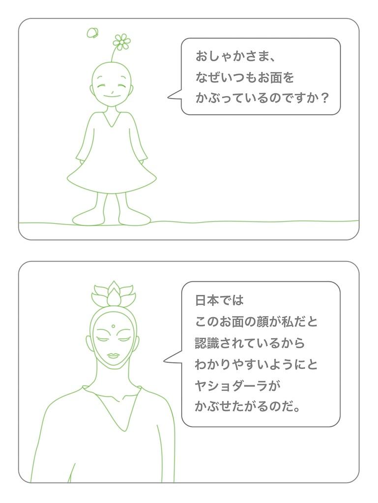 f:id:hanasennin9:20171023100957j:image