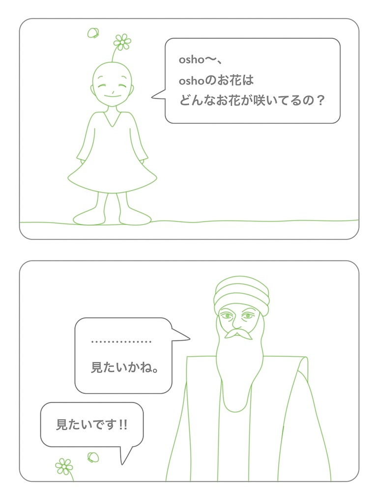 f:id:hanasennin9:20171023103420j:image