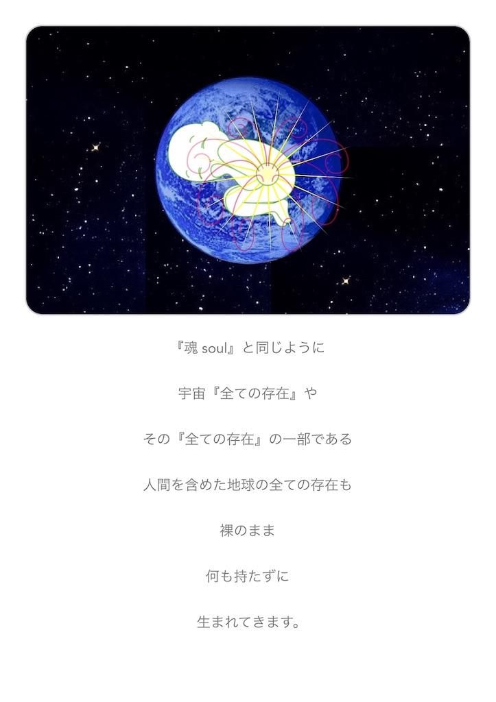 f:id:hanasennin9:20180417185436j:image