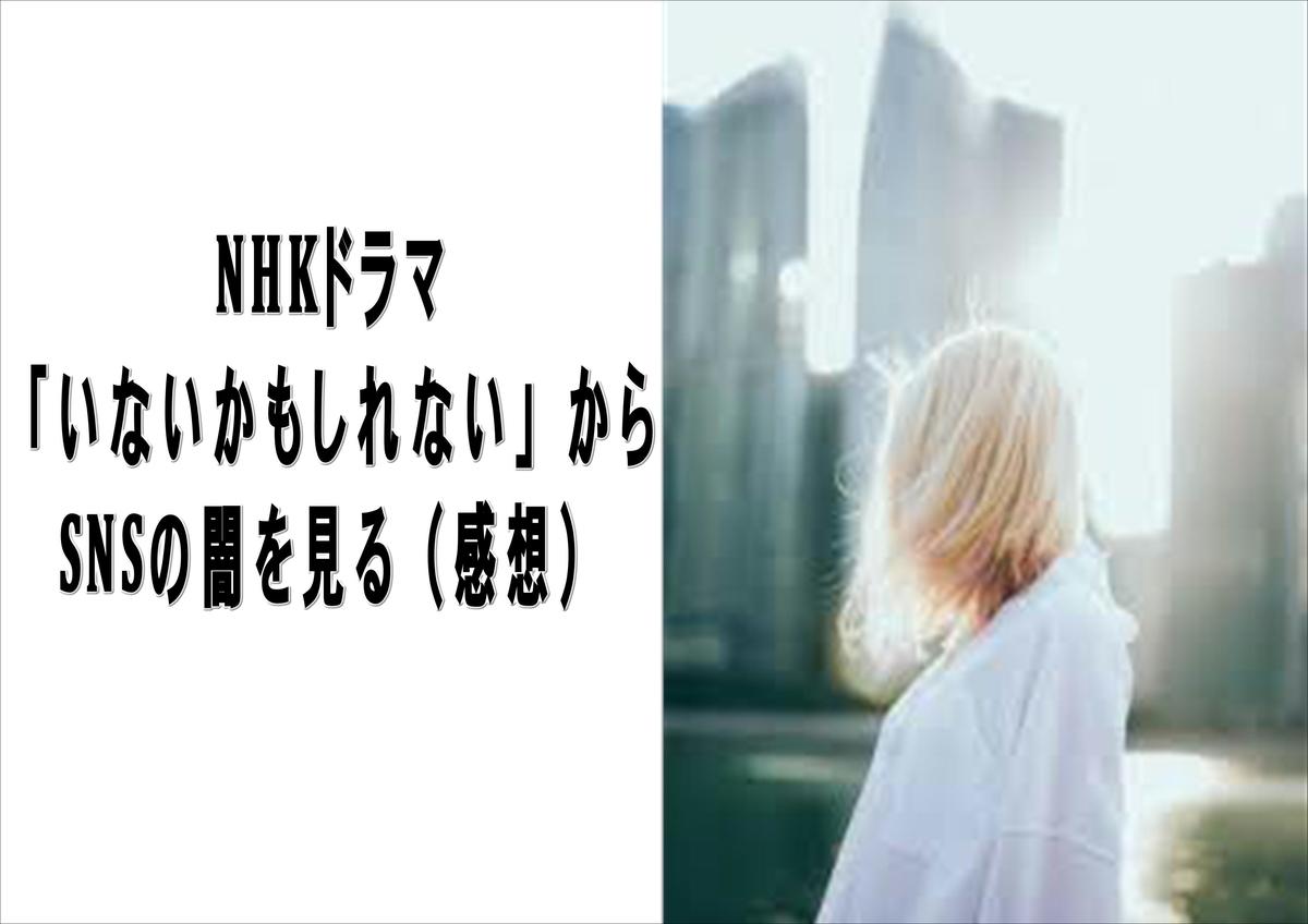 f:id:hanashill:20210403063342j:plain
