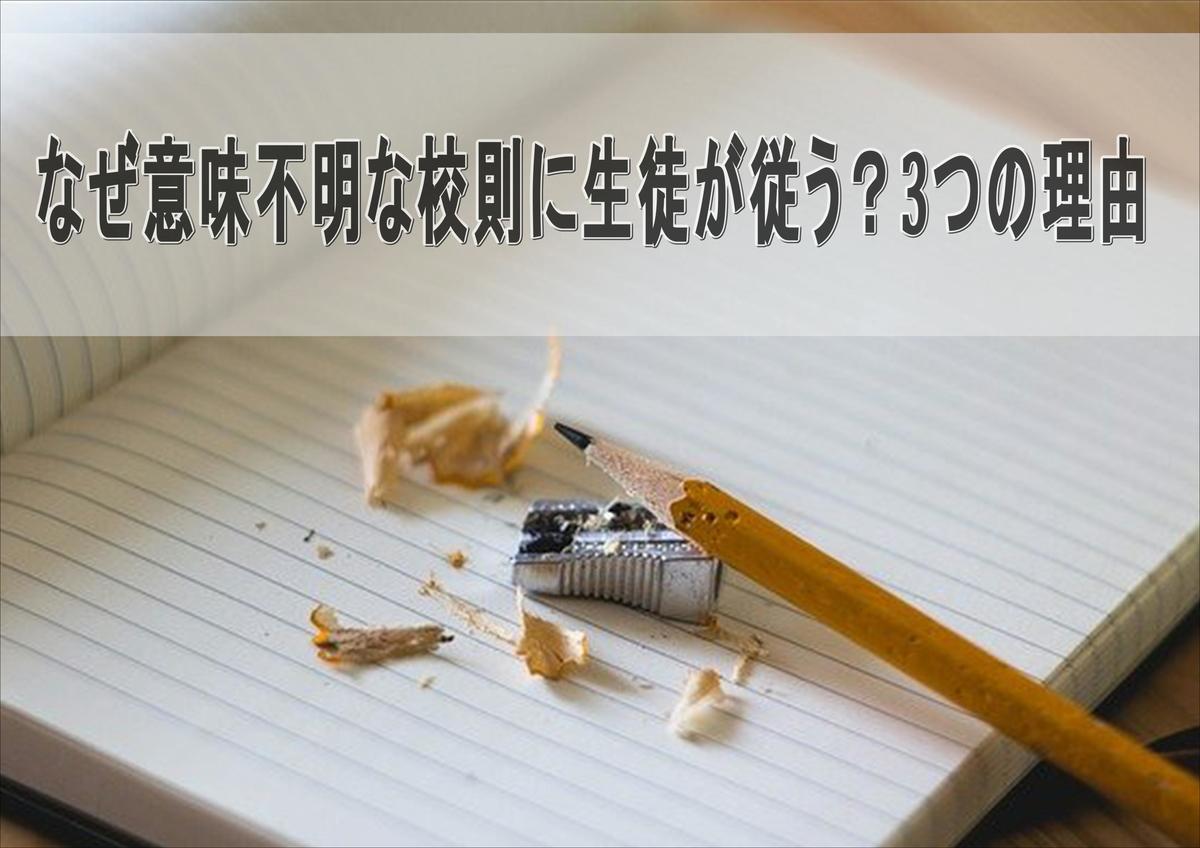 f:id:hanashill:20210408143718j:plain