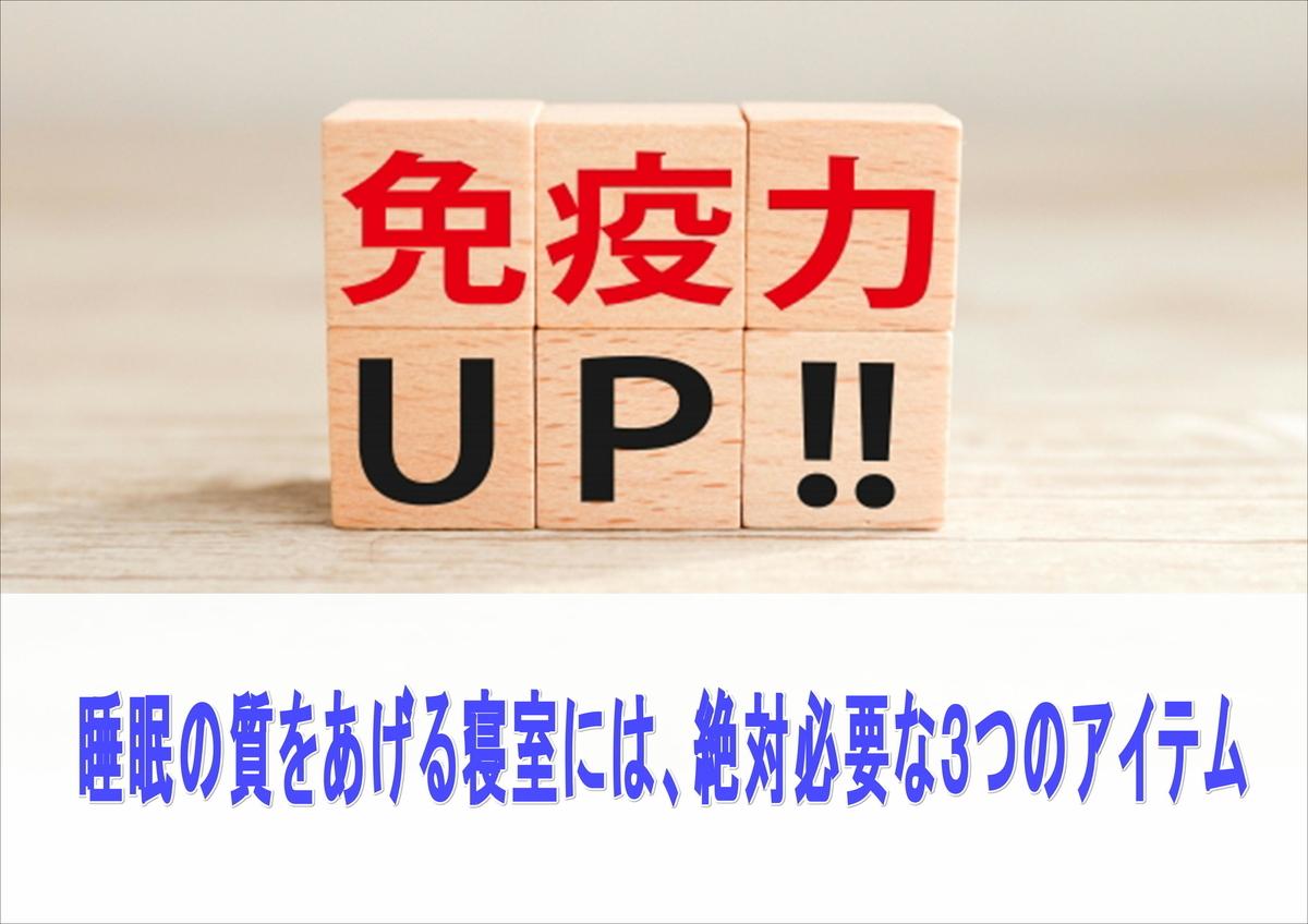 f:id:hanashill:20210412062005j:plain
