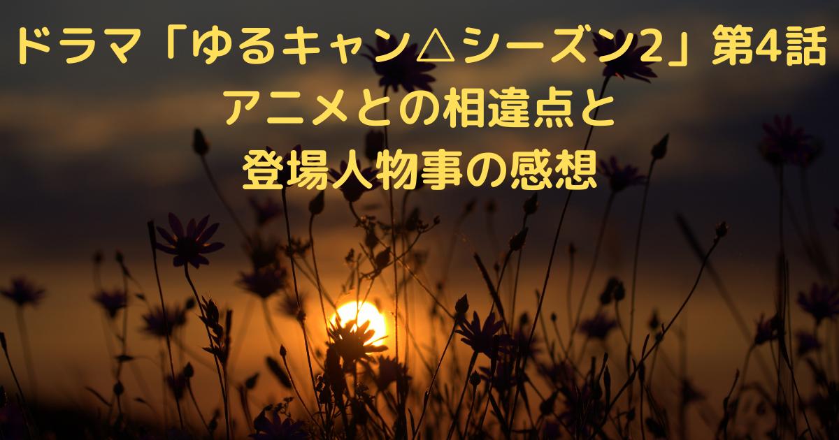f:id:hanashill:20210427091200p:plain