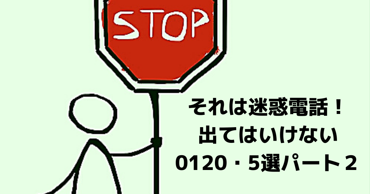 f:id:hanashill:20210528121506p:plain