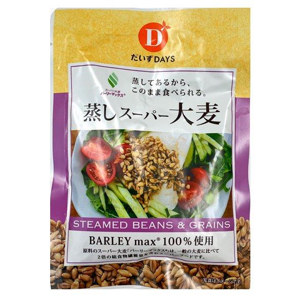 バーリーマックスのダイエットに効果的な食べ方