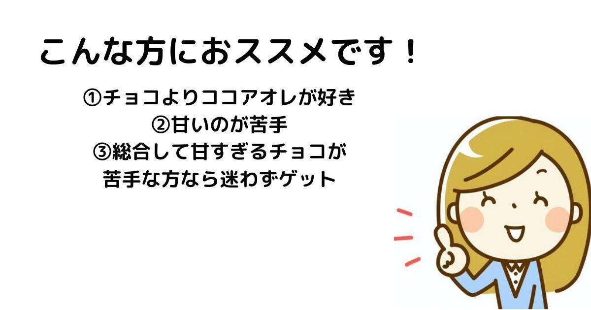 DNSホエイプロテイン・プレミアムチョコ味の口コミ・評判
