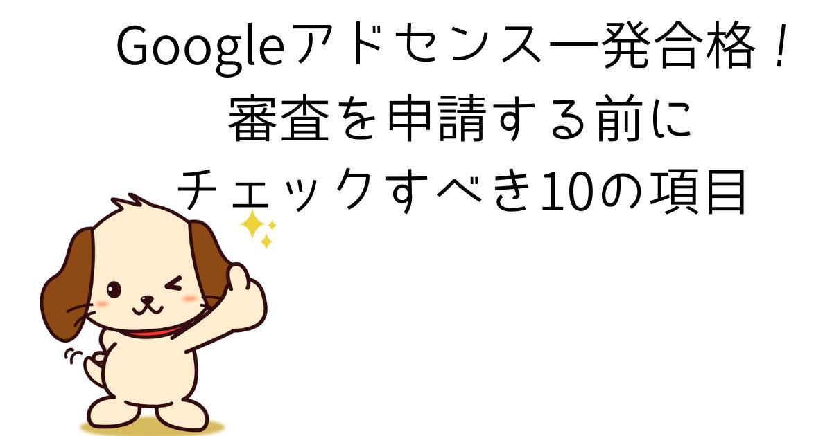 f:id:hanashill:20210626093306p:plain