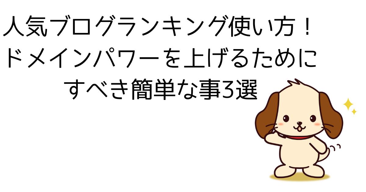 f:id:hanashill:20210710101154p:plain