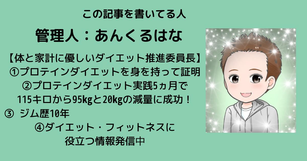 f:id:hanashill:20210729204452p:plain